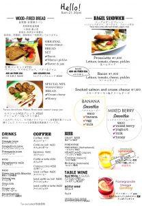下田 カフェ メニュー 朝ごはん 朝食 ランチ
